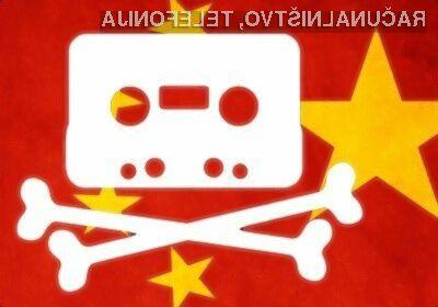 Kitajska je odločena izkoreniniti glasbeno piratstvo!Kitajska je odločena izkoreniniti glasbeno piratstvo!
