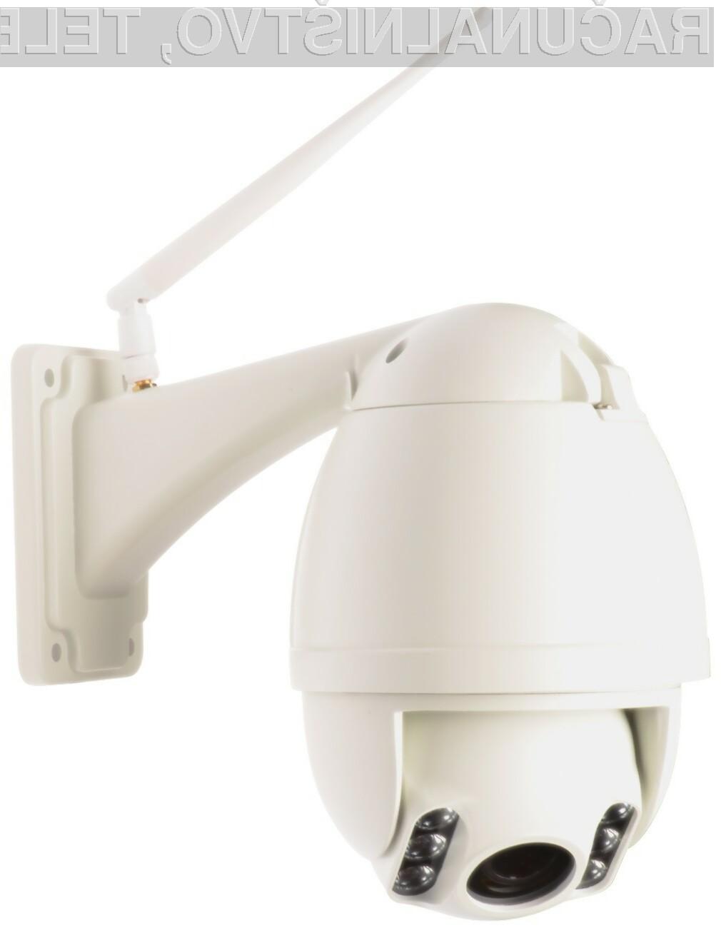 Zunanja nadzorna kamera DIGITUS OptiZoom Pro PTZ nas zagotovo ne bo pustila na cedilu!