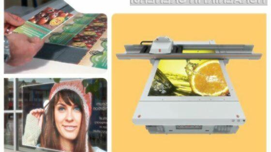 Canon predstavil serijo Océ Arizona 1200 za neprekosljivo kakovost in vsestranskost ploskega tiskanja