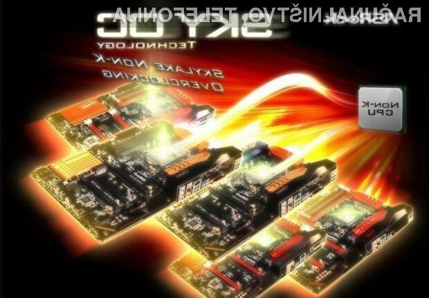 Intel od proizvajalcev osnovnih plošč zahteval prepoved navijanja poceni procesorjev Skylake!