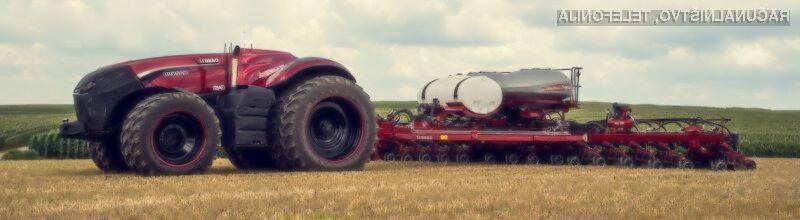 Traktor prihodnosti - Mi smo navdušeni! Kaj pa vi?