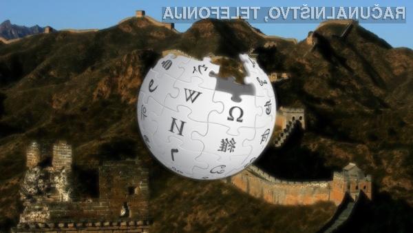 Kitajska bo dobila svojo Wikipedijo