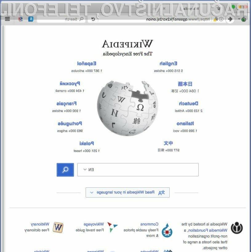 Temni splet je dobil svojo Wikipedijo