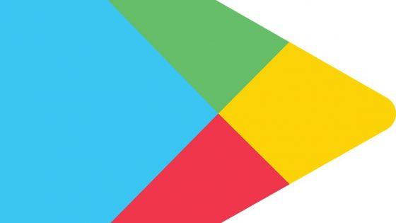 Trgovina Google Play testira zanimive novosti