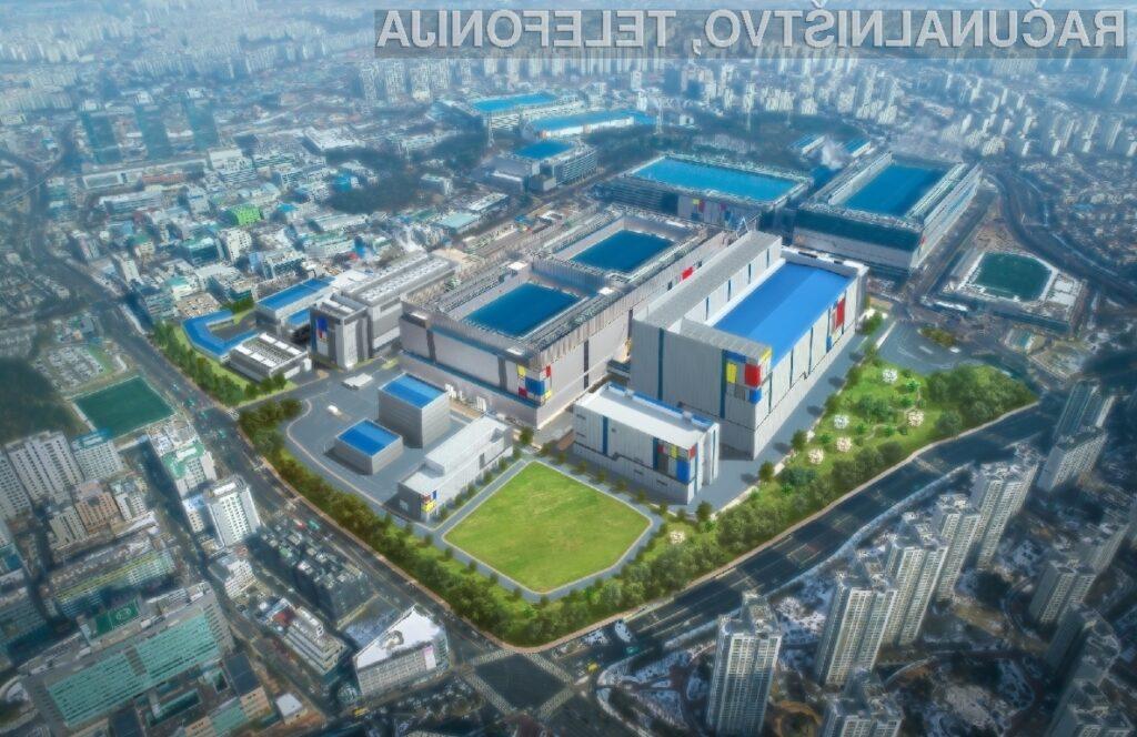 Prve čipe v 7-nm tehnologiji bodo izdelali v Samsungovi južnokorejski tovarni Hwaseong.