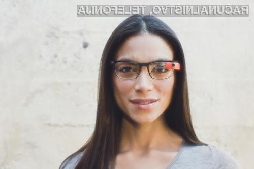Pametna očala Google Glass Enterprise Edition 2 naj bi bila precej zmogljivejša v primerjavi s trenutnim modelom.