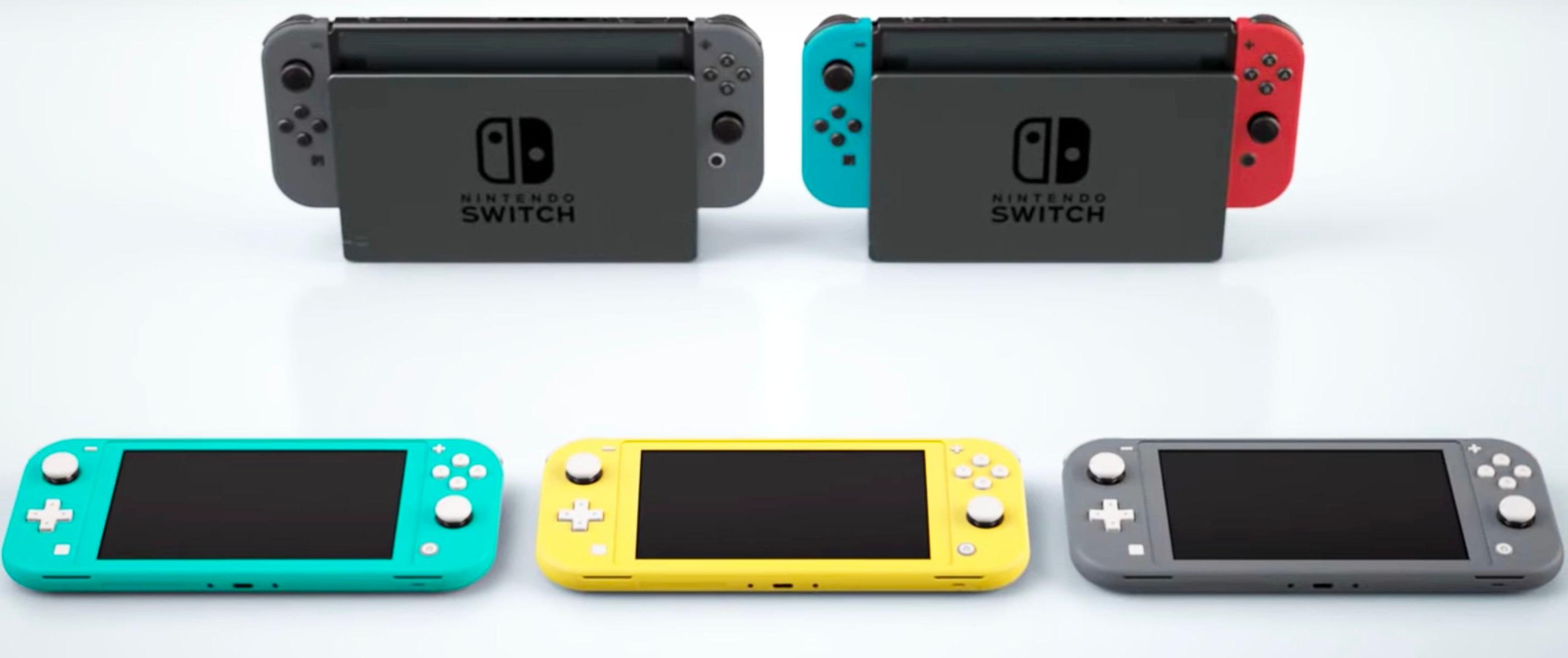 switch_lite.jpg