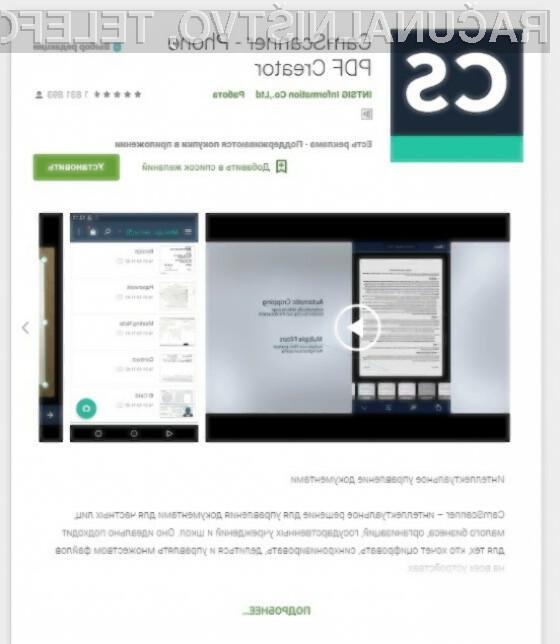 Mobilna aplikacija Camscanner je z zlonamerno kodo okužila več kot 100 milijonov uporabnikov naprav Android.