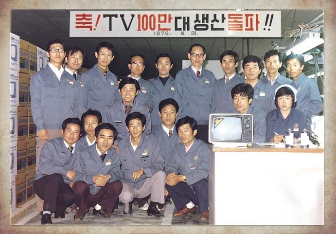 Samsung praznuje 50. rojstni dan! Kaj lahko še pričakujemo od tega tehnološkega giganta?