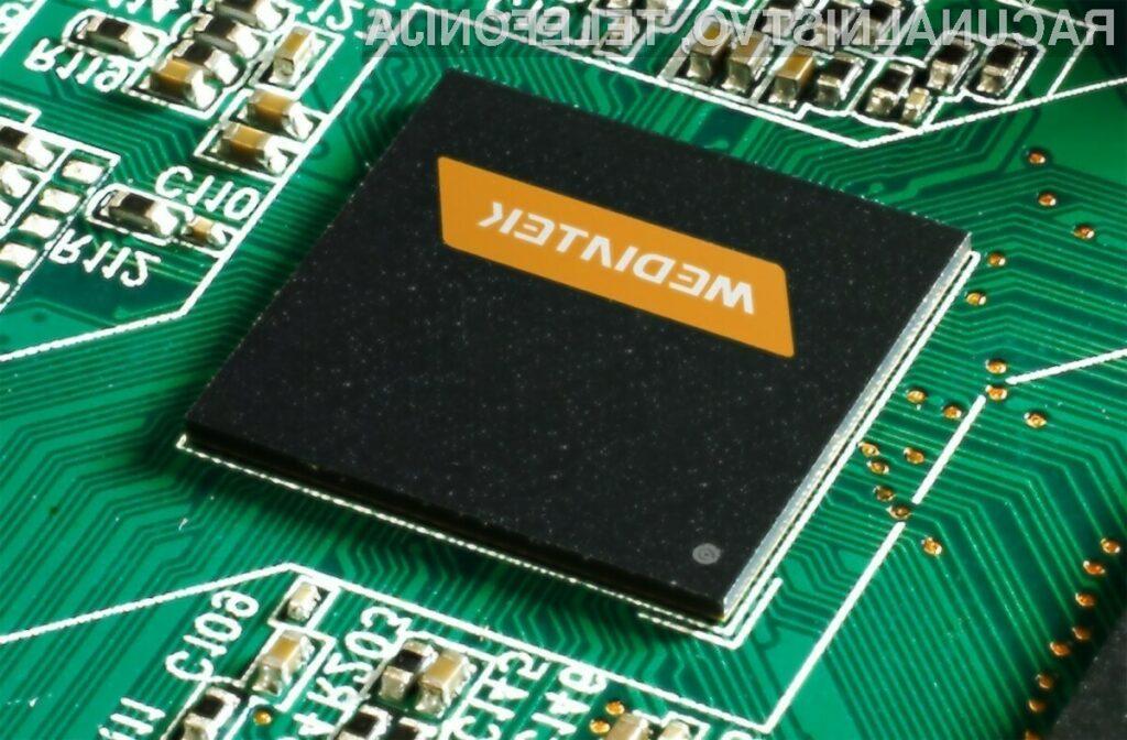 Procesor MediaTek MT5670 bo še dodatno povečal uporabnost pametnih televizorjev.