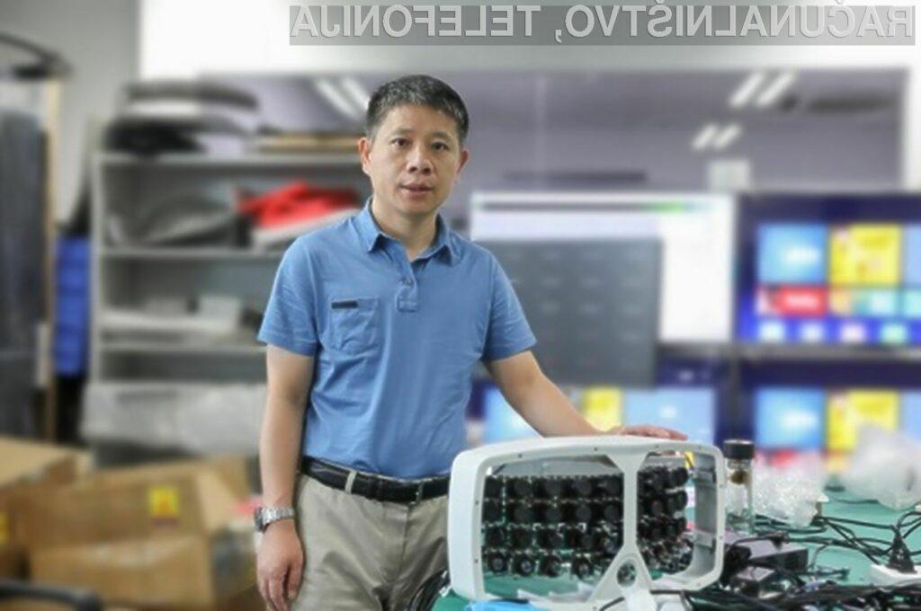 Nova kitajska nadzorna kamera ponuja ločljivost kar 500 milijonov slikovnih točk.