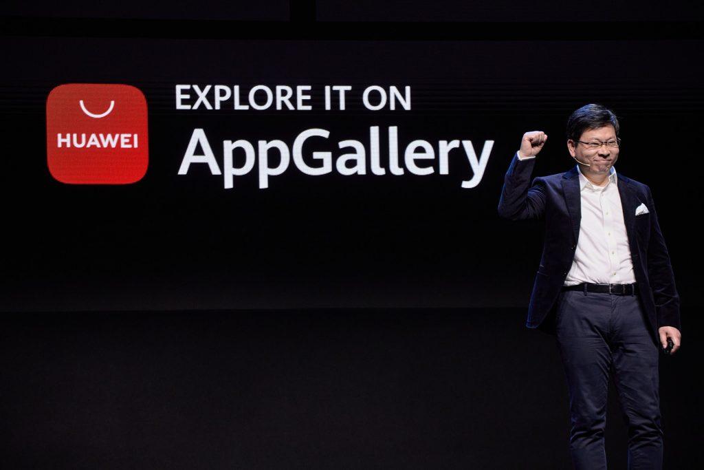 Huawei predstavil vizijo lastne trgovine z aplikacijami AppGallery