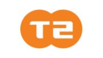Programska shema T-2 bogatejša za televizijske programe Arena Sport