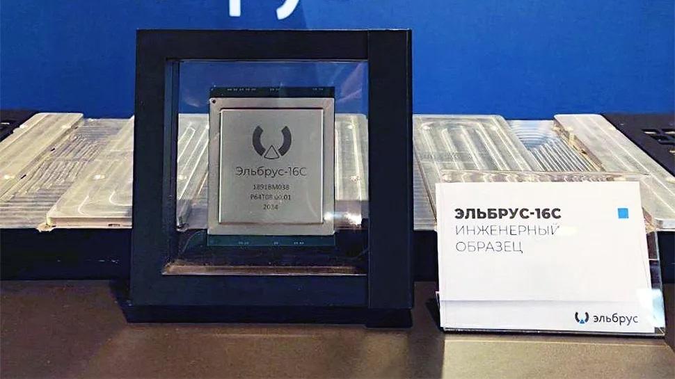 Ruski procesor MCST Elbrus-16C ime veliko možnosti za uspeh!