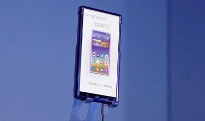 Velikost pametnih mobilnih telefonov bomo lahko kmalu povsem prilagajali našim potrebam.