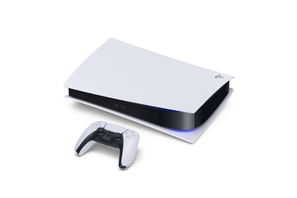 Igralna konzola PlayStation 5 naj bi kmalu dobila še boljšo različico!
