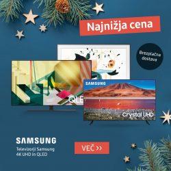 Izkoristite izjemno ponudbo Samsung televizorjev.