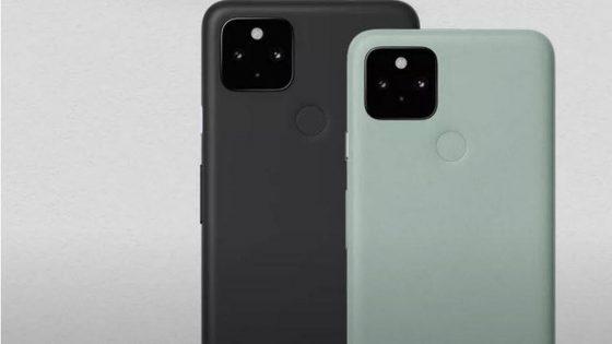Pixel 5 vs. Pixel 1: Kako se je spreminjala Googlova strategija?