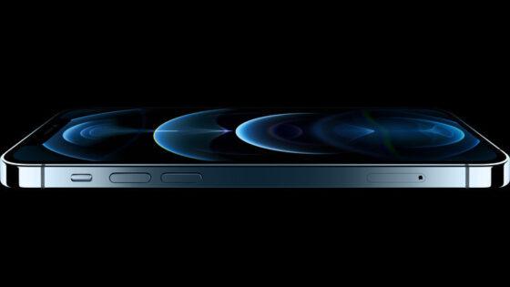 """Bo novi iPhone opremljen z """"always-on"""" zaslonom?"""