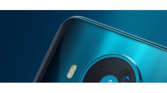 Nova Nokia X20 naj bi navduševala v vseh pogledih!