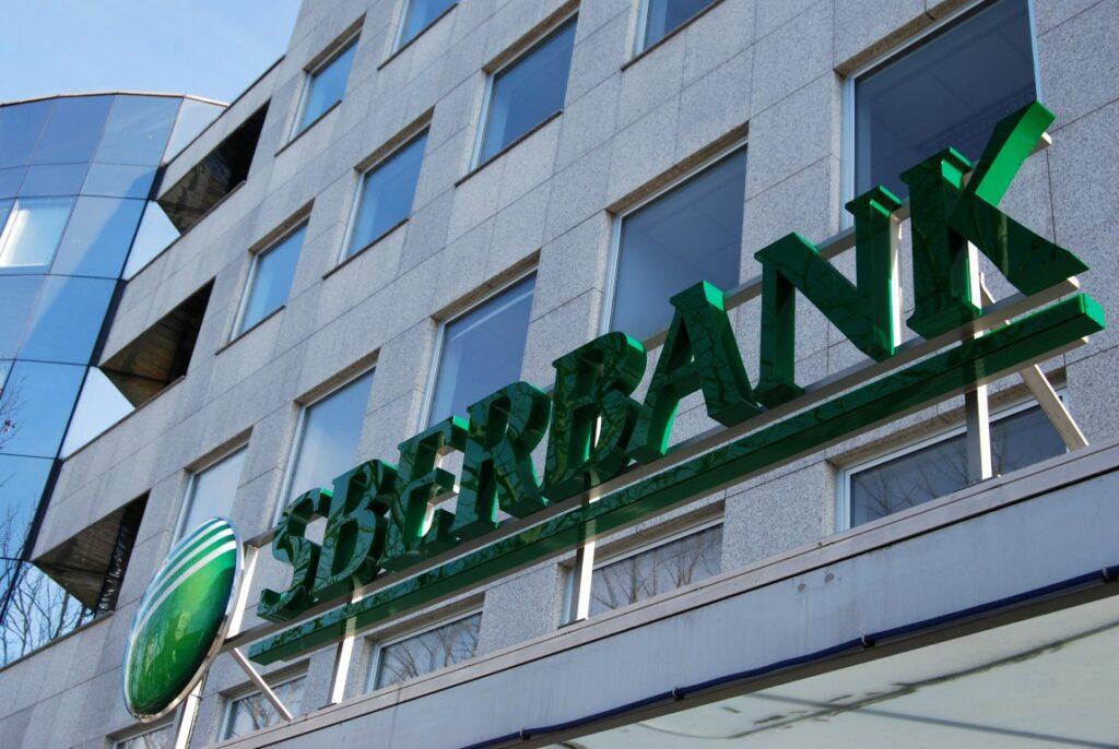 Sberbank_zunanjost_Dunajska, Ljubljana