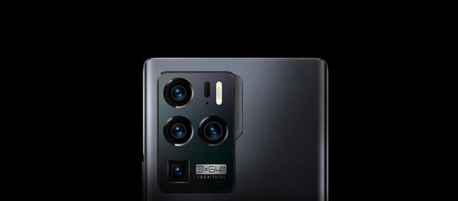 Pametni mobilni telefon ZTE Axon 30 Ultra bo zlahka prepričal tudi najzahtevnejše!