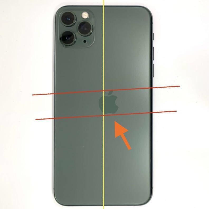 Nenavadni iPhone 11 Pro je takoj pritegnil pozornost zbirateljev!
