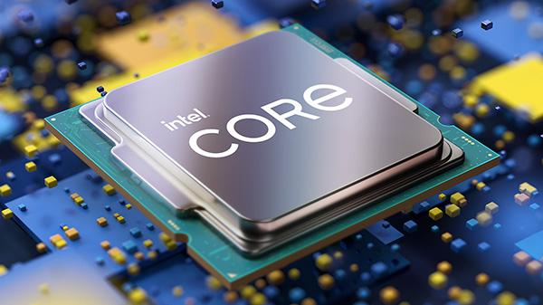 Procesor Intel Core i9-11900K se navija kot za stavo!