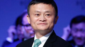 Korporacija Alibaba je bila spoznana krivo kršenja kitajske protimonopolne zakonodaje.
