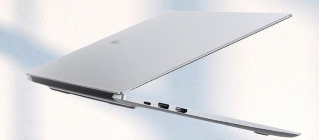 Mogočni Honor MagicBook X končno med nami!