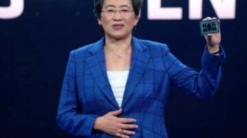 Prvi procesorji AMD z jedri Zen 4 naj bi na trg prispeli v letu 2022.