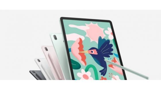 Tablični računalniki Samsung Galaxy Tab S7 FE bo kot nalašč tudi za zahtevnejše uporabnike.