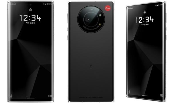 Prestižni pametni mobilni telefon Leica Leitz Phone 1 je nekaj posebnega.
