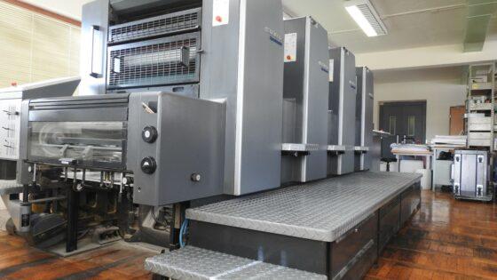 Tiskarna GTO Košir združuje tradicijo in modernizem. Z modernim strojnim parkom skrbijo za tiskalne potrebe slovenskih in tujih podjetij.