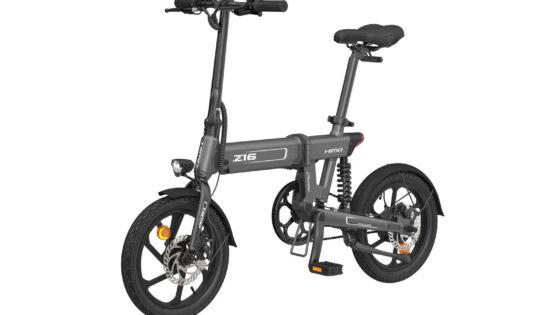 Novo zložljivo električno kolo HIMO Z16 odlikuje surova električna moč in neverjeten doseg. Idealen za mestno vožnjo ali vožnjo na delo.