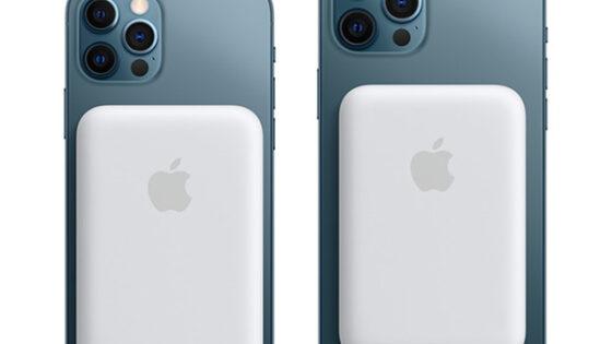 Zunanja baterija Apple MagSafe Battery Pack bo znatno podaljšala avtonomijo delovanja telefonov iPhone 12.