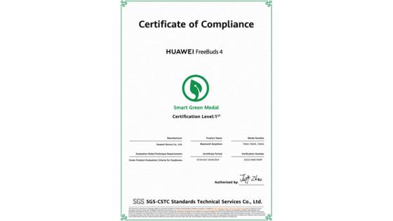 Huawei FreeBuds 4 so poleg zmogljive strojne opreme in privlačnega dizajna, sedaj dobile še zeleno potrdilo za okoljsko varnost.