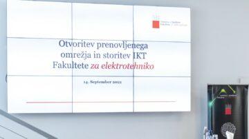 Na Fakulteti za elektrotehniko UL je potekala otvoritev prenovljenega IKT omrežja in storitev.
