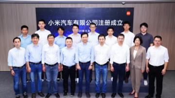 Odkar je Xiaomi napovedal začetek poslovanja z električnimi vozili, je podjetje postalo upanje za oživitev avtomobilske industrije in kandidat za njen potencialni razvoj.